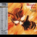 Mercyful Fate - Don't Break the Oath (Japanese Edition) '1984