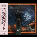 Mercyful Fate - In the Shadows (Japanese Edition) '1993