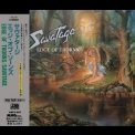 Savatage - Edge of Thorns (Japanese Edition) '1993
