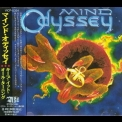 Mind Odyssey - Keep It All Turning (Japanese Edition) '1993