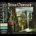 Mind Odyssey - Schizophenia (Japanese Edition) '1995