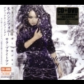 Sarah Brightman - A Winter Symphony (2008 Deluxe Edition, Japan) '2007