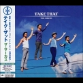 Take That - The Circus (Japanese Edition) '2008