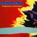 Morcheeba - Fragments Of Freedom '2000