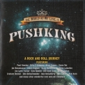 Pushking - The World As We Love It '2011