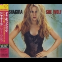 Shakira - She Wolf (Japanese Edition) '2009
