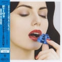 Devo - Something For Everybody (Japanese Edition) '2010
