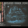 Twisted Tower Dire - Netherworlds (Japanese Edition) '2007