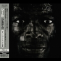 Seal - System (2008 Japanese Edition) '2007