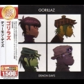 Gorillaz - Demon Days (2008 Japanese Edition) '2005