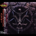 Slayer - Divine Intervention (Japanese Edition) '1994