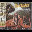 Limp Bizkit - Gold Cobra (japanese Edition) '2011