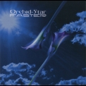 Orchid-star - Faster '2011