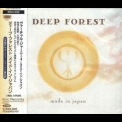 Deep Forest - Made In Japan (Japanese Edition) '1999