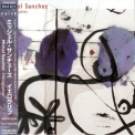 Michel Sanchez - Hieroglyphes (Japanese Edition) '2000