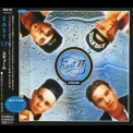 East 17 - Steam (Japanese Edition) '1994