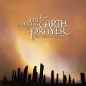 Bill Douglas - Earth Prayer (with Ars Nova Singers) '1999