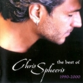 Chris Spheeris - Best Of 1990-2000 '2001