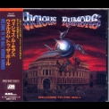 Vicious Rumors - Welcome To The Ball (Japanese Edition) '1991