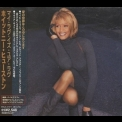 Whitney Houston - My Love Is Your Love (Japanese Edition) '1998