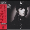 Janet Jackson - Rhythm Nation 1814 (Japanese Edition) '1989