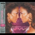 Jennifer Lopez - Brave (Japanese Edition) '2007