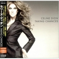 Celine Dion - Taking Chances (Japanese Edition) '2007