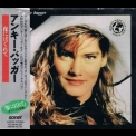 Ankie Bagger - Where Were You Last Night (1990 Japanese Editon) '1989