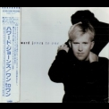 Howard Jones - One To One (Japanese Edition) '1986