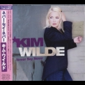 Kim Wilde - Never Say Never (Japanese Edition) '2006