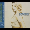 Kim Wilde - Now & Forever (Japanese Edition) '1995