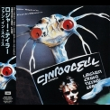 Roger Taylor - Roger Taylor's Fun In Space (1996 Remastered, Japan) '1981
