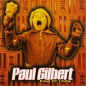 Paul Gilbert - King Of Clubs '1997