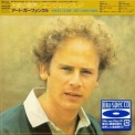 Art Garfunkel - Angel Clare (Sony Music Japan Mini LP Blu-spec CD 2012) '1973