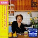 Art Garfunkel - Fate For Breakfast (Sony Music Japan Mini LP Blu-spec CD 2012) '1979