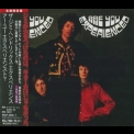 Jimi Hendrix Experience, The - Are You Experienced (2010 Japanese Edition) '1967