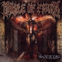 Cradle Of Filth - The Manticore And Other Horrors '2012