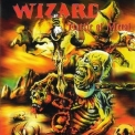 Wizard - Battle Of Metal '1997