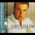 Gary Barlow - Twelve Months, Eleven Days (Japanese Edition) '1999