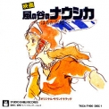 Joe Hisaishi - Nausicaa Of The Valley Of The Wind '1993