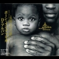 Dr. Alban - Born In Africa (Japanese Edition) '1996