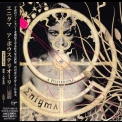 Enigma - A Posteriori (japan Edition) '2006