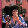 Gloria Gaynor - I Kinda Like Me (1992 Japanese Edition) '1981