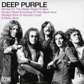 Deep Purple - Icon: Deep Purple '2013