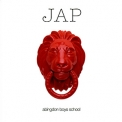 Abingdon Boys School - Jap '2009