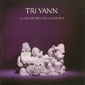 Tri Yann - La Decouverte Ou L'ignorance '1976