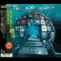 Pink Cream 69 - Thunderdome (Japan Edition) '2004
