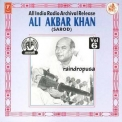 Ustad Ali Akbar Khan - An Air Archival Release - Vol. 9 '1997