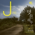 J.ae - Good Day '2012