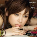 Ayaka - First Message '2006